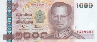 ThailandP115-1000Baht-(2005)_f