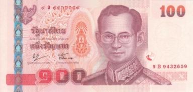 ThailandPNew-100Baht-(2005)-dml_f