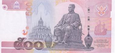 ThailandPNew-500Baht-(2002)-donatedsrb_b