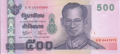 ThailandPNew-500Baht-(2002)-donatedsrb_f