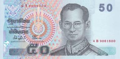 ThailandPNew-50Baht-(2004)-dml_f