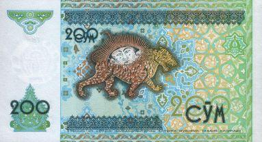 UzbekistanP80-200sum-1997-donatedoy_b
