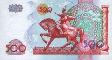 UzbekistanP81-500sum-1999-donatedoy_b