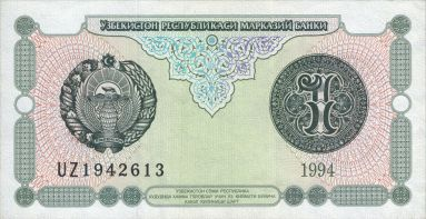 UZS1_1994_front