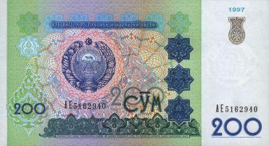 UZS200_1997_front