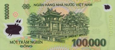 VietnamPNew-100000Dong-(20)04-dml_b