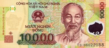 VietnamPNew-10000Dong-(20)06-dml_f
