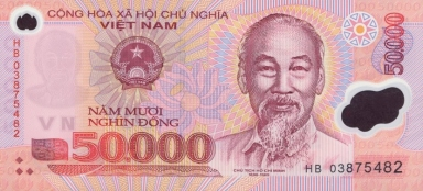 VietnamPNew-50000Dong-(2003)_f