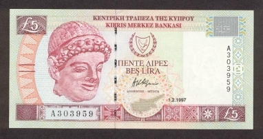 CyprusP58-5Pounds-1997-donatedth_f