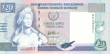 CyprusP60-20Pounds-1997-donatedth_f