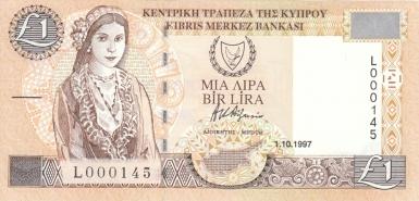 CyprusP60a-1Pound-1997-donatedTDS_f