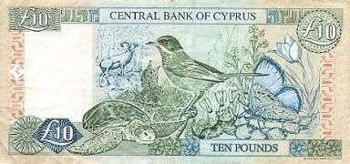 CyprusP63-10Pounds-1997_b