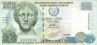 CyprusP63-10Pounds-1997_f