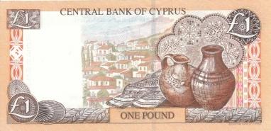 CyprusPNL-1Pound-1998-donatedrs_b