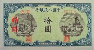 RMB1-10-1A