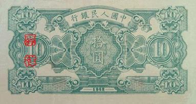RMB1-10-1B