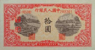 RMB1-10-2A