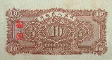 RMB1-10-2B