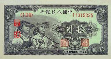RMB1-10-4A