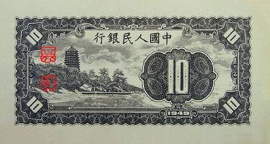 RMB1-10-4B