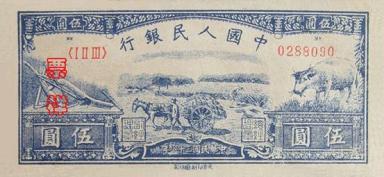 RMB1-5-3A