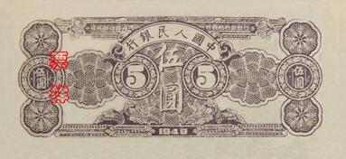 RMB1-5-3B