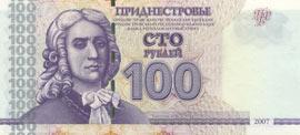 100_PMR_ruble_obverse
