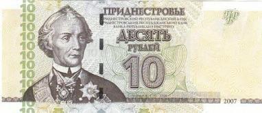 10_PMR_ruble_obverse