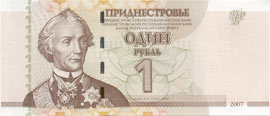 1_PMR_ruble_obverse