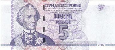 5_PMR_ruble_obverse