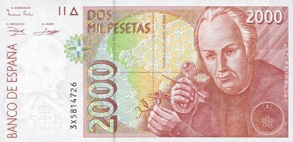 SpainP164-2000Pesetas-1992(1996)-donatedsb_f