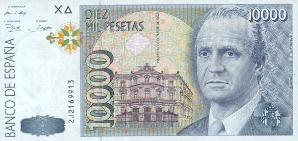 SpainP166-10000Pesetas-1992(1996)-donatedsb_f
