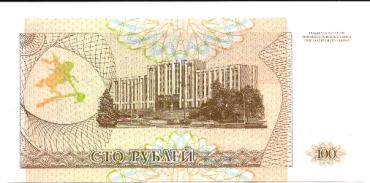 100_Kupon_Ruble_Reverse