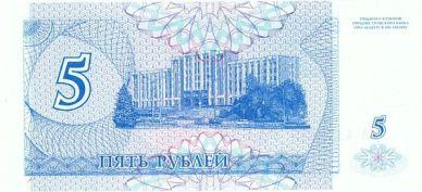 5_Kupon_ruble_reverse