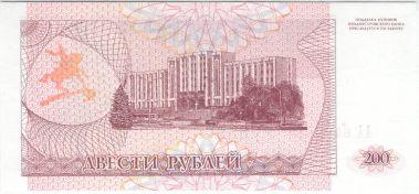 Приднестровские_200_рублей_1994_года._Реверс