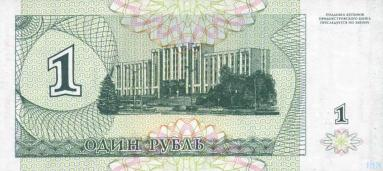Приднестровье_10_тысяч_рублей_1994_реверс