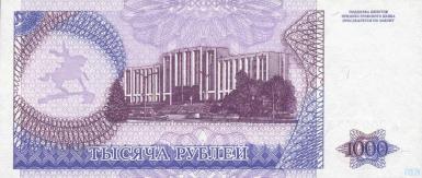 Приднестровье_1_тысяча_рублей_1994_реверс
