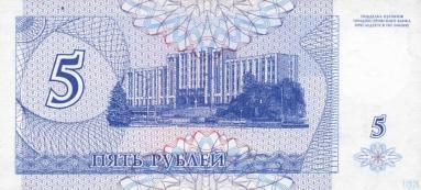 Приднестровье_50_тыс._1994_реверс
