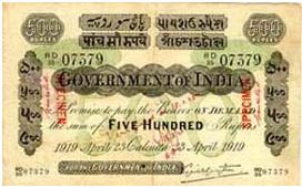 Green Underprint - Rupees Five Hundred
