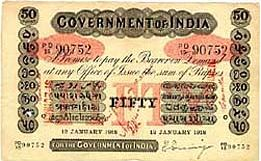 Red Underprint - Rupees Fifty