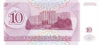 Transnistria_10_Reverse
