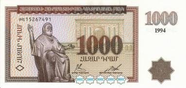 1000_Armenian_dram_-_1994_(obverse)