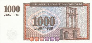 1000_Armenian_dram_-_1994_(reverse)