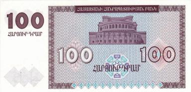 100_Armenian_dram_-_1993_(reverse)