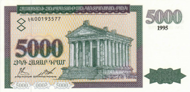 5000_Armenian_dram_-_1995_(obverse)