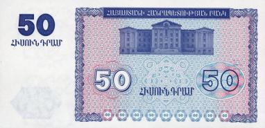 50_Armenian_dram_-_1993_(reverse)