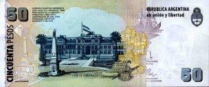 Argentine_peso(ARS)_50_peso_bill_reverse