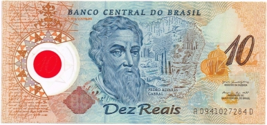 Brazil 10 Reais Commemorative banknote 2000 500th Anniversary Discovery of Brazil