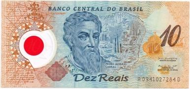 Brazil 10 Reais Commemorative banknote 2000 500th Anniversary Discovery of Brazil