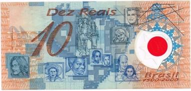 Brazil 10 Reais Commemorative banknote 2000